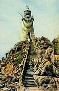 Corbiere-Lighthouse2.jpg
